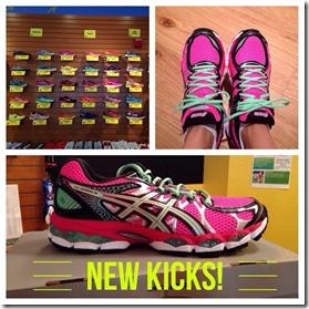 new kicks 2014